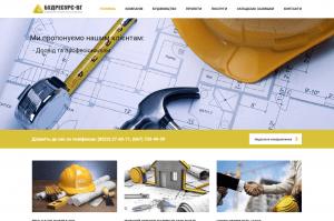 """Будівельно-промислова компанія """"Будресурс-ВГ"""""""