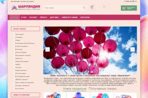 """Интернет-магазин воздушных шаров """"Шарляндия"""""""